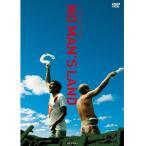 DVD ノーマンズ・ランド HDマスター IVCF-5661