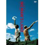 DVD ノー・マンズ・ランド HDマスター IVCF-5744