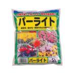 (同梱・代引き不可)あかぎ園芸 パーライト 2L 20袋