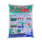(同梱・代引き不可)あかぎ園芸 バーク堆肥 35L 2袋