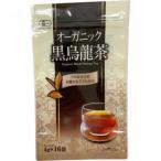 (同梱・代引き不可)有機黒烏龍茶ティーパック 12セット 業務用 徳用セット