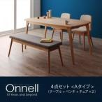 ダイニングセット 4点セット〔Aタイプ〕(テーブル+ベンチ+チェア×2)〔Onnell〕ベンチカラー:ベージュ チェアカラー:グレー 天然木北欧スタイ...〔代引不可〕
