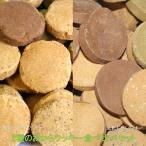 迷ったらコレ!コリコリ&ホロホロ食べ比べ!小麦粉不使用!プリムラの豆乳おからクッキー400g&おから100%クッキー400g計800gセット!送料無料!