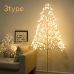 クリスマスツリー イルミネーションツリー 60cm 北欧 おしゃれ LED 暖か白い 84球 インテリア 木 枝 オブジェ ハロウィン クリスマス 電飾ツリー