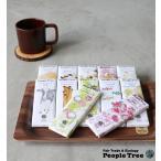 ショッピングチョコ People Tree フェアトレードチョコレート メール便対応