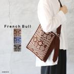 French Bull フレンチブル ジャルダンショルダーバッグ ゆうパック発送 ブラウン ブルー ブラック 日本製 21AW