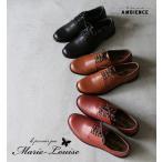 ショッピングアップシューズ 予約販売 1月下旬入荷予定 Marie Louise  マリエ・ルイーズ  レザー レースアップ シューズ レディース 送料無料 プレーントゥ 牛革 革靴