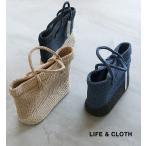 カゴバッグ Life&Cloth  アバカ ラウンド ツートン かごバッグ  送料無料 大容量 ナチュラル バイカラー SALE セール