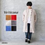 Veritecoeur ヴェリテクール ST-022 アローコート レディース 2018SS アウター 送料無料