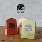 FACTORY758 INIC イニック ペカンナッツショコラ メール便対応 ギフト チョコレート 抹茶 ココア キャラメル