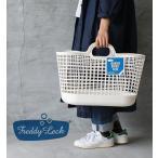 freddy-leck フレディレック BASKET SLIM バスケット スリム メール便不可 ランドリーバスケット 日本製 シンプル 白 お洒落