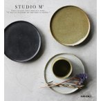 studio m' スタジオエム ルポゼ 菓子皿 メール便不可 日本製 小さめ 来客用 ギフト