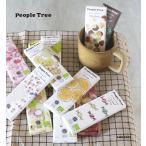 People Tree フェアトレードチョコレート 50g 全12種類 カカオ