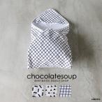 chocolatesoup チョコレートスープ GEOMETRY OKURUMI TOWEL ジオメトリーおくるみタオル 全3種類 メール便不可 ベビー