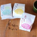 山本佐太郎商店 まっちん おいものかりんとう お菓子 3種類 さつまいも 塩 紫いも