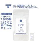 Yahoo!サプリメント健康茶専門店ふくやイミダゾールジペプチド サプリ 360粒×2袋 約半年分 イミダゾールペプチド 粒 お徳用 セール