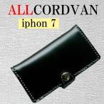 iphone7 マホケース 手帳型 オール コードバン