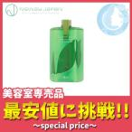 ニューウェイジャパン グラングリーン ディープクレンジングシャンプー 280ml  宅配便 YMT