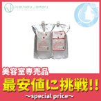 ニューウェイジャパン ナノアミノ シャンプー & トリートメント RM 2500ml  宅配便 YMT