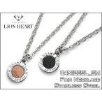 ショッピングLION LION HEART ライオンハート ペアチェーンネックレス メダルトップ 04N126SL-SM ネコポス可