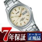 SEIKO ALBA セイコー アルバ メンズ腕時計 ソーラー クリーム AEFD542 ネコポス不可