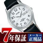 SEIKO ALBA セイコー アルバ メンズ腕時計 ソーラー ホワイト AEFD543
