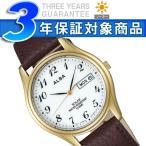 SEIKO ALBA セイコー アルバ メンズ腕時計 ソーラー ホワイト AEFD544 ネコポス不可