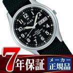 SEIKO ALBA セイコー アルバ ソーラー メンズ 腕時計 ペアモデル ミリタリー AEFD557 ネコポス不可