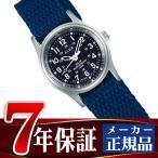 SEIKO ALBA セイコー アルバ ソーラー レディース 腕時計 ペアモデル ミリタリー AEGD556 ネコポス不可