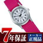 SEIKO ALBA セイコー アルバ ソーラー レディース 腕時計 ペアモデル ミリタリー AEGD558 ネコポス不可