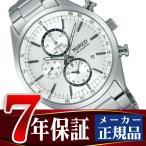 SEIKO WIRED セイコー ワイアード NEW STANDARD MODELニュースタンダードモデル クォーツ クロノグラフ メンズ腕時計 シルバー AGAV108