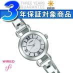 SEIKO WIRED f セイコー ワイアードエフ スウィートコレクション レディース腕時計 ソーラー シルバー AGED045 ネコポス不可