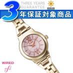 SEIKO WIRED f セイコー ワイアードエフ レディース 腕時計 ソーラーコレクション ピンク ゴールド AGED048 ネコポス不可