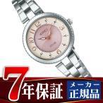 セイコー ワイアード エフ SEIKO WIRED f 腕時計 レディース ソーラーコレクション SOLAR COLLECTION AGED085