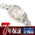 SEIKO WIRED f セイコー ワイアードエフ SOLAR COLLECTION ソーラーコレクション 限定モデル ソーラー 腕時計 レディース ピンク AGED710