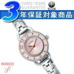 SEIKO WIRED f セイコー ワイアードエフ TOKYO GIRLY トーキョーガーリー レディース腕時計 ピンク AGEK404 ネコポス不可