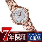 SEIKO WIREDf セイコー ワイアードエフ 腕時計 レディース トーキョーガールミックス TOKYO GIRL MIX クォーツ ホワイト AGEK431