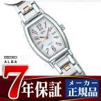 SEIKO ALBA ingenu セイコー アルバ アンジェーヌ レディース腕時計 ソーラー ホワイト ピンクゴールド AHJD052 正規品 ネコポス不可