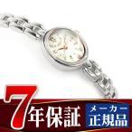 SEIKO ingenu セイコー アンジェーヌ 母の日限定モデル レディースウォッチ 腕時計 シェルダイアル AHJK708