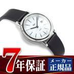 SEIKO ALBA Riki Watanabe セイコー アルバ リキ ワタナベ モダンソーラー ペアモデル レディース 腕時計 ホワイト AKQD028