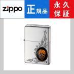 ZIPPO ジッポー オイルライター Bottmz Up KAMEO SKULL ボトムズアップ カメオ スカル ニッケルイブシ カメオ風エッチングメタル シルバー BUP-KAMEO-SKULL