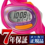 SOMA ソーマ ランワン 50 Run ONE 50 ランニング ウォッチ 腕時計 メンズ レディース DWJ23-0006