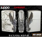 ZIPPO ジッポオイルライター ハーレーダビッドソン サイドメタル シルバーイブシベース×エッチング HDP-03送料無料流通限定品