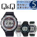 シチズン CITIZEN Q&Q キューキュー ソーラー 電波 デジタル メンズ 腕時計 メタルベルト MENS うでどけい MHS 選べる5色 MHS5-200