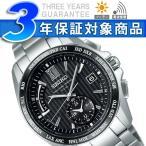 【SEIKO BRIGHTZ】セイコー ブライツ メンズ腕時計 ソーラー電波 ワールドタイム ブラッ...