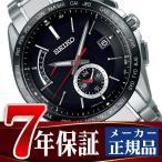 SEIKO BRIGHTZ セイコー ブライツ 電波 ソーラー 電波時計 腕時計 メンズ フライトエキスパート FLIGHT EXPERT SAGA241