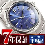 SEIKO BRIGHTZ セイコー ブライツ ソーラー電波 メンズ 腕時計 コンフォテックスチタン SAGZ081 ネコポス不可