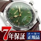 SEIKO MECHANICAL セイコー メカニカル 自動巻き メンズ 腕時計 SARB017 ネコポス不可