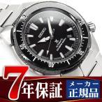 SEIKO PROSPEX セイコー プロスペックス トランスオーシャン ダイバースキューバ メンズ 自動巻 手巻き付 機械式 メカニカル ダイバーズウォッチ 腕時計 SBDC039