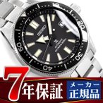 SEIKO PROSPEX セイコー プロスペックス ダイバースキューバ ヒストリカルコレクション 自動巻 手巻き付 メンズ 腕時計 ダイバーズウォッチ ブラック SBDC051